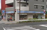 ローソン 横浜長者町二丁目店