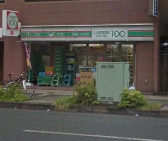 ローソンストア100 横浜曙町店の画像1