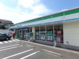 ファミリーマート青葉荏田北店