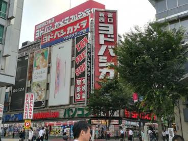ヨドバシカメラ 新宿西口本店の画像1