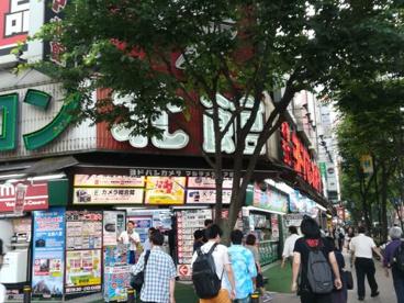 ヨドバシカメラ 新宿西口本店の画像2
