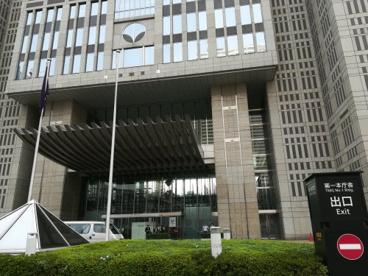 東京都庁の画像4