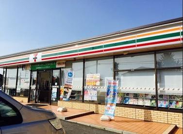 セブンイレブン 伊勢崎昭和町店の画像1