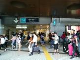 東京メトロ丸ノ内線 新宿駅