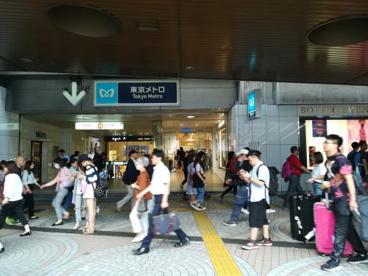 東京メトロ丸ノ内線 新宿駅の画像1