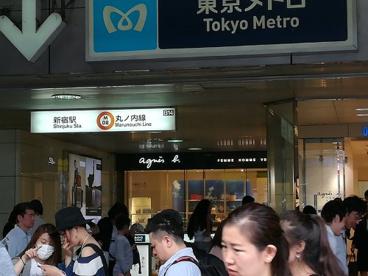 東京メトロ丸ノ内線 新宿駅の画像2