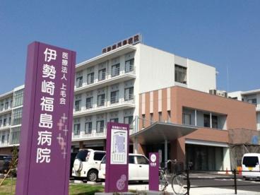 伊勢崎福島病院の画像1