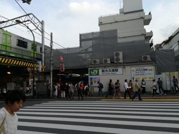 JR 山手線 新大久保駅の画像2