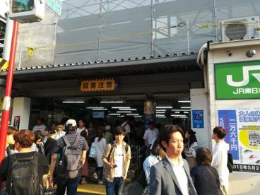 JR 山手線 新大久保駅の画像4