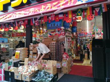 ドン・キホーテ 新大久保駅前店の画像4