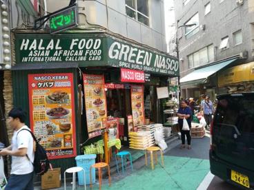 Nasco Halal Food Japan ハラルフードジャパンの画像1