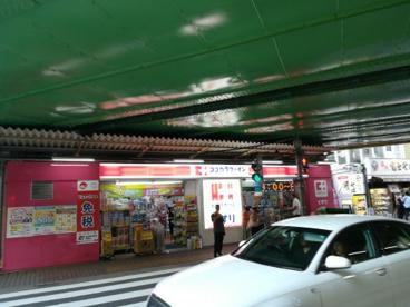 ココカラファイン 大久保駅前店の画像1