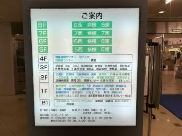 東京山手 メディカルセンターの画像4