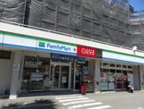 ファミリーマート+miniピアゴ川崎宮前店