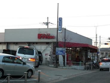 フレスコ勧修店の画像1