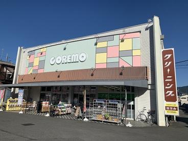 コレモ 川田店の画像1