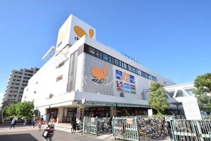 ダイエー港南台店の画像1