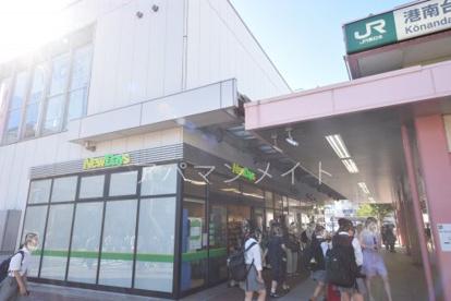 NEWDAYS(ニューデイズ)港南台店の画像1