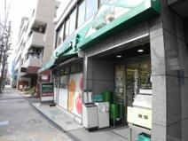 マルエツプチ雑司が谷二丁目店
