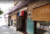 ル・アイ谷町店