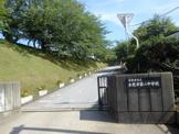 木更津第二中学校