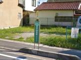 東宇治高校(京阪バス)