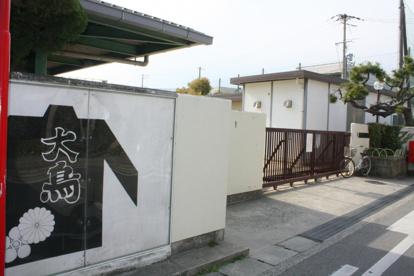 堺市立 鳳小学校の画像4