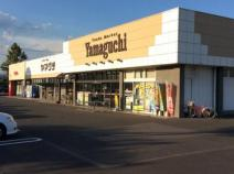 ヤマグチ 韮川店