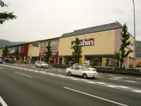 ジョーシン 山科店の画像1