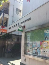 江東牡丹郵便局の画像1
