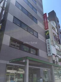 三井住友銀行深川支店の画像1