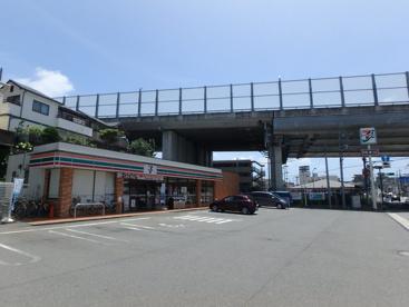 セブン-イレブン川崎神木本町1丁目店の画像1