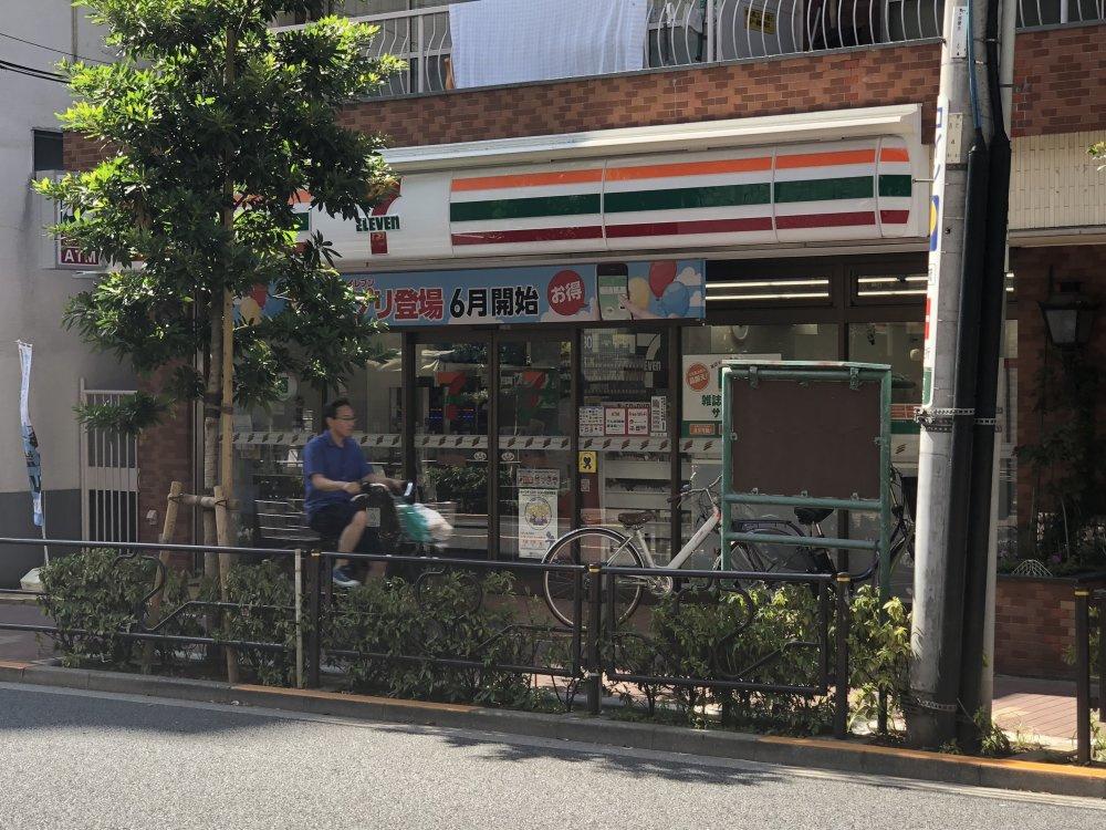 セブンイレブン 文京 西片1丁目店