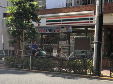 セブンイレブン 文京 西片1丁目店の画像1
