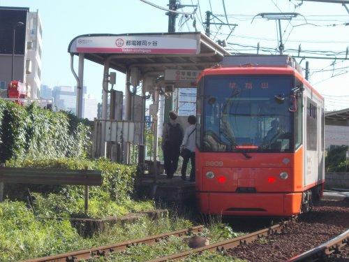 都電雑司ヶ谷駅の画像