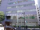 東京労働局 公共職業安定所ハローワーク新宿