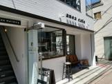 anea cafe (アネアカフェ)白金店