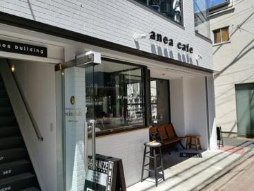 anea cafe (アネアカフェ)白金店の画像1