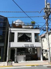 anea cafe (アネアカフェ)白金店の画像3