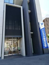 さわやか信用金庫 広尾白金支店の画像1