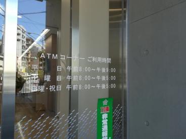 さわやか信用金庫 広尾白金支店の画像3