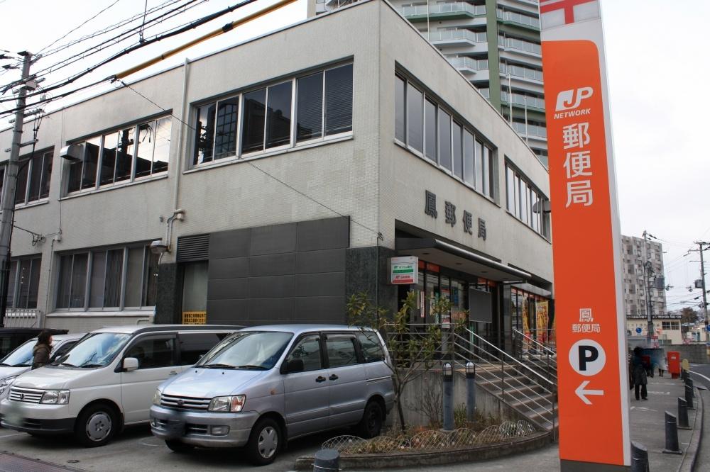 鳳郵便局の画像