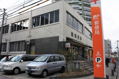 鳳郵便局の画像1