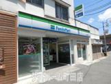 ファミリーマート 柿生駅前店