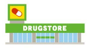 の コスモス 薬品 近く コスモス薬品、驚異の「営業利益52.9%増」そのワケは:客への声かけ・セールを行わずコスト削減。「毎日安い」を実現