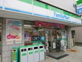 ファミリーマート蕨中央店