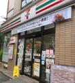 セブン-イレブン川越清水町店