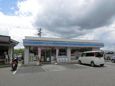 ローソン大津一里山店の画像1