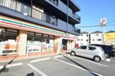 セブンイレブン横浜栄飯島町店