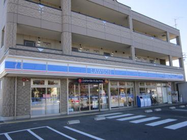 ローソン 越谷大成町三丁目店の画像1